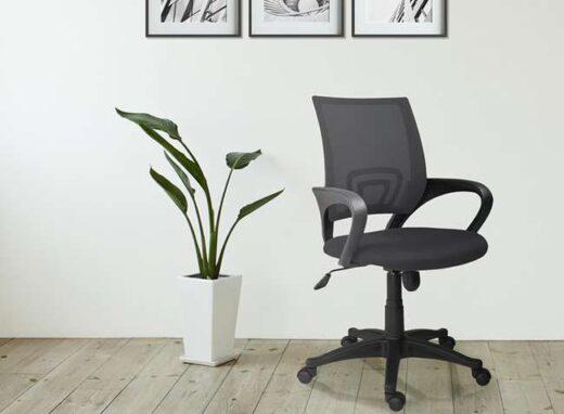 silla-oficina-3d-transpirable-respaldo-bajo
