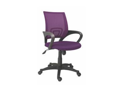 Silla de oficina con tejido 3D transpirable y respaldo bajo